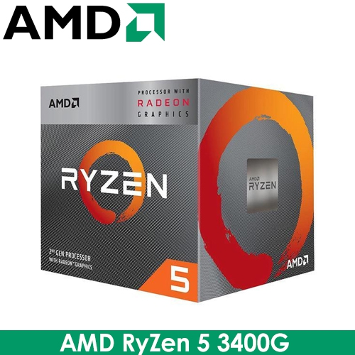 AMD RyZen R5 3400G AM4/4核8緒/3.7G(↑4.2G)/6M/12nm/65W/Vega 11內顯