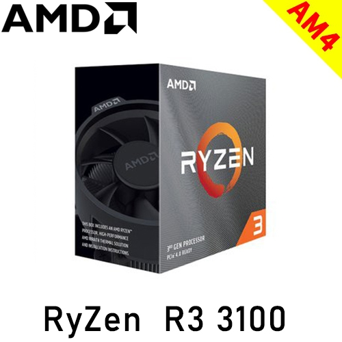AMD RyZen R3 3100 AM4/4核8緒/3.6G(↑3.9G)/18M/7nm/65W/PCIE4.0