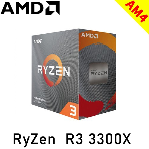 限搭機 AMD RyZen R3 3300X AM4/4核8緒/3.8G(↑4.3G)/18M/7nm/65W/PCIE4.0